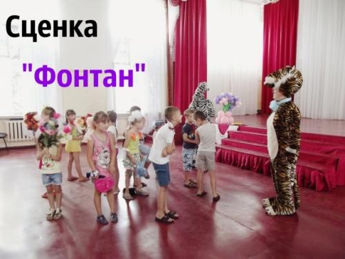 СУПЕР КНИГА-ШКОЛА № 35.