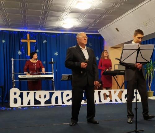 """Фестиваль """"Вифлеемская звезда 2020"""""""
